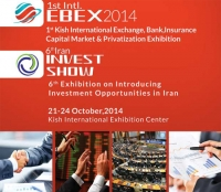 1st EBEX and 6th Invest Show in Kish Island